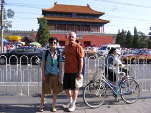 Beijing Day 2 032 - Copy