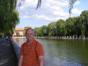 Beijing Day 2 044 - Copy