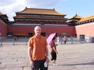Beijing Day 2 046 - Copy