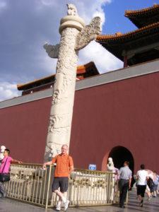 Beijing Day 2 050 - Copy