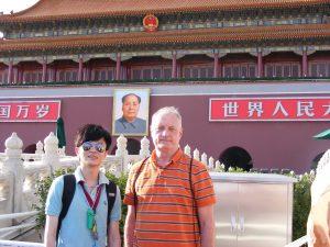 Beijing Day 2 055 - Copy