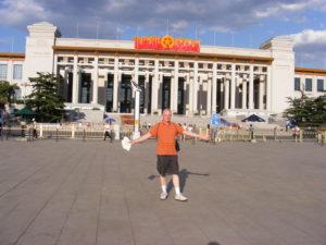Beijing Day 2 059 - Copy