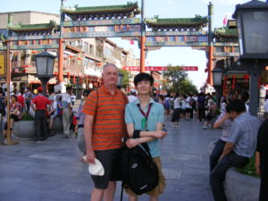 Beijing Day 2 062 - Copy