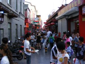 Beijing Day 2 065 - Copy