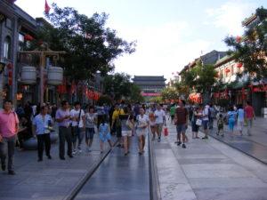 Beijing Day 2 066 - Copy