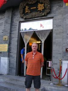Beijing Day 2 073 - Copy
