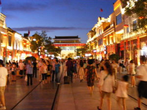 Beijing Day 2 077 - Copy
