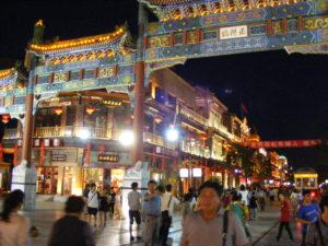 Beijing Day 2 078