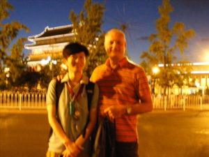 Beijing Day 2 084 - Copy