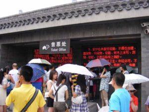 beijing-day-3-4-140
