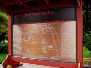 beijing-day-3-4-142