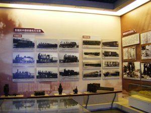 Beijing Day 6 006