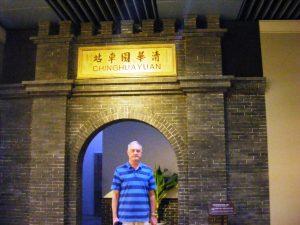 Beijing Day 6 008