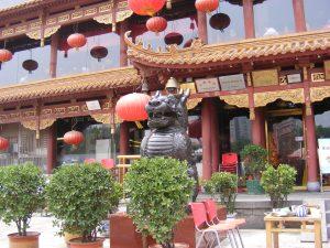 Beijing Day 6 021