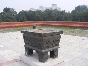 Beijing Day 6 025
