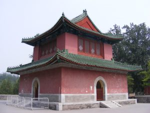 Beijing Day 6 045