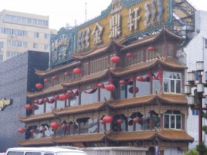 Beijing Day 6 050